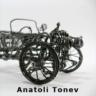 Анатоли Тонев